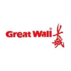中国长城计算机深圳股份有限公司